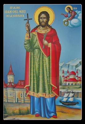 Saint John of Suceava Romanian Orthodox Church